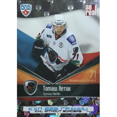 ТОМАШ НЕТИК (Лев) 2011-12 Sereal КХЛ 4 сезон Без границ