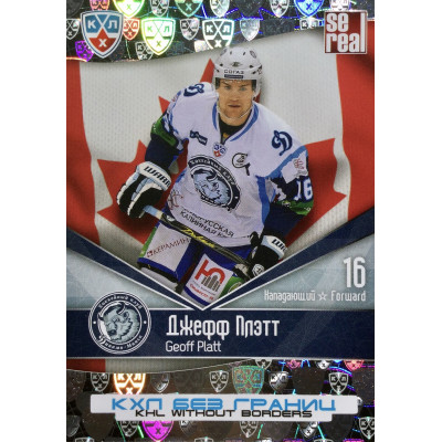 ДЖЕФФ ПЛЭТТ (Динамо Минск) 2011-12 Sereal КХЛ 4 сезон Без границ
