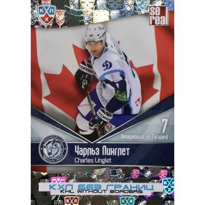 ЧАРЛЬЗ ЛИНГЛЕТ (Динамо Минск) 2011-12 Sereal КХЛ 4 сезон Без границ