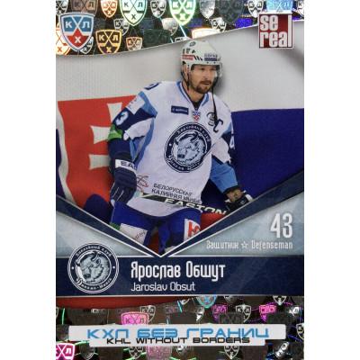ЯРОСЛАВ ОБШУТ (Динамо Минск) 2011-12 Sereal КХЛ 4 сезон Без границ