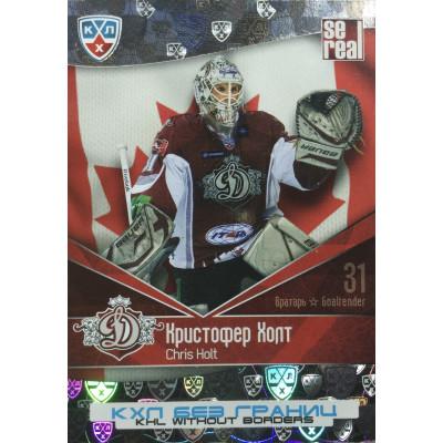 КРИСТОФЕР ХОЛТ (Динамо Рига) 2011-12 Sereal КХЛ 4 сезон Без границ