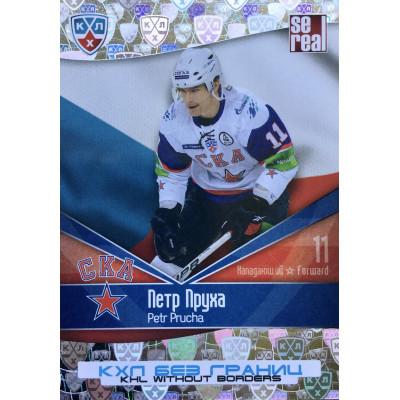 ПЕТР ПРУХА (СКА) 2011-12 Sereal КХЛ 4 сезон Без границ