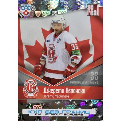 ДЖЕРЕМИ ЯБЛОНСКИ (Витязь) 2011-12 Sereal КХЛ 4 сезон Без границ