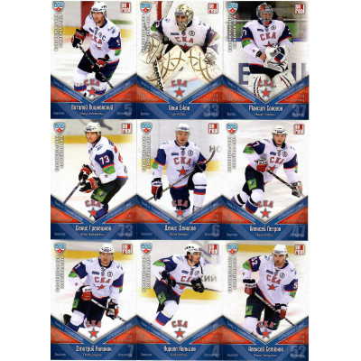 СКА (Санкт-Петербург) комплект 28 карточек 2011-12 SeReal КХЛ 4 сезон.