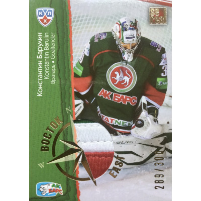 КОНСТАНТИН БАРУЛИН (Ак Барс) 2012-13 Sereal КХЛ 5 сезон. Джерси Восток-Запад