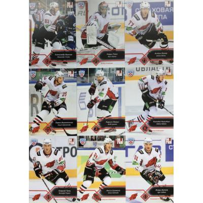 АВАНГАРД (Омск) комплект 18 карточек 2012-13 Sereal КХЛ 5 сезон.