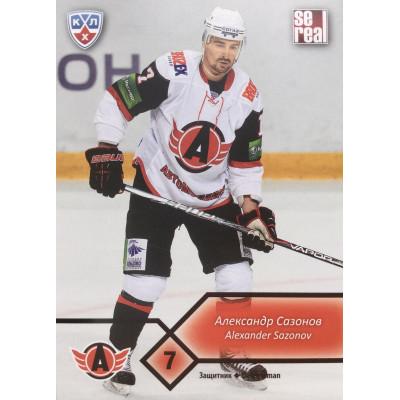 АЛЕКСАНДР САЗОНОВ (Автомобилист) 2012-13 Sereal КХЛ 5 сезон