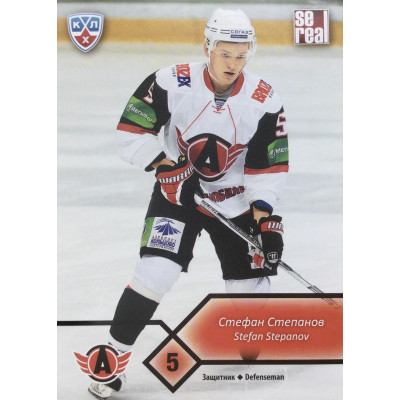 СТЕФАН СТЕПАНОВ (Автомобилист) 2012-13 Sereal КХЛ 5 сезон