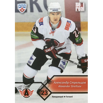 АЛЕКСАНДР СТРЕЛЬЦОВ (Автомобилист) 2012-13 Sereal КХЛ 5 сезон