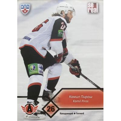 КАМИЛ ПИРОШ (Автомобилист) 2012-13 Sereal КХЛ 5 сезон