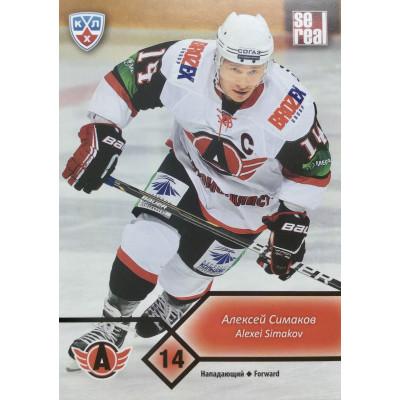 АЛЕКСЕЙ СИМАКОВ (Автомобилист) 2012-13 Sereal КХЛ 5 сезон