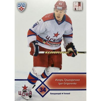 ИГОРЬ ГРИГОРЕНКО (ЦСКА) 2012-13 Sereal КХЛ (5 сезон)