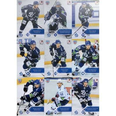 ДИНАМО (Москва) комплект 18 карточек 2012-13 Sereal КХЛ 5 сезон.