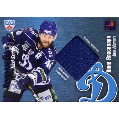 ЯННЕ ЯЛАСВААРА (Динамо Москва) 2012-13 Sereal КХЛ (5 сезон) Финальная серия