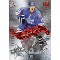 ЙОРИ ЛЕХТЕРЯ (Сибирь) 2012-13 Sereal КХЛ 5 сезон Короли хоккея (рубиновая)