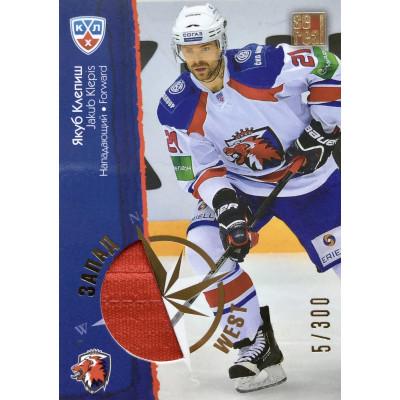 ЯКУБ КЛЕПИШ (Лев) 2012-13 Sereal КХЛ 5 сезон. Джерси Восток-Запад