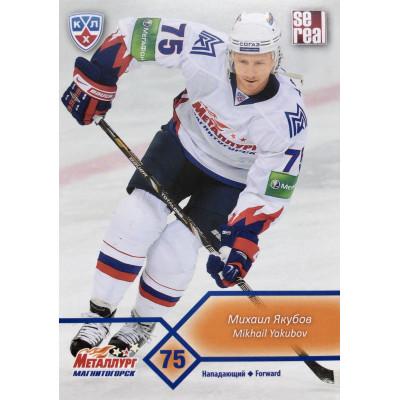 МИХАИЛ ЯКУБОВ (Металлург Магнитогорск) 2012-13 Sereal КХЛ (5 сезон)