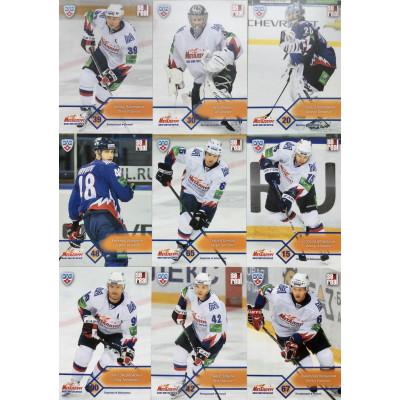 МЕТАЛЛУРГ (Магнитогорск) комплект 18 карточек 2012-13 Sereal КХЛ 5 сезон.