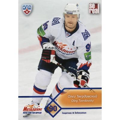 ОЛЕГ ТВЕРДОВСКИЙ (Металлург Магнитогорск) 2012-13 Sereal КХЛ (5 сезон)