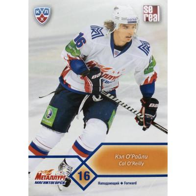 КЭЛ О'РАЙЛИ (Металлург Магнитогорск) 2012-13 Sereal КХЛ (5 сезон)