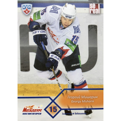 ГЕОРГИЙ МИШАРИН (Металлург Магнитогорск) 2012-13 Sereal КХЛ (5 сезон)