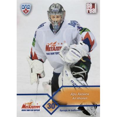 АРИ АХОНЕН (Металлург Магнитогорск) 2012-13 Sereal КХЛ (5 сезон)