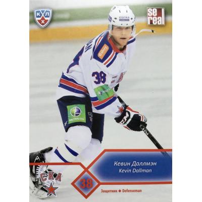 КЕВИН ДАЛЛМЭН (СКА) 2012-13 Sereal КХЛ (5 сезон)