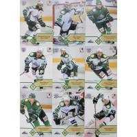 САЛАВАТ ЮЛАЕВ (Уфа) комплект 18 карточек 2012-13 Sereal КХЛ 5 сезон.