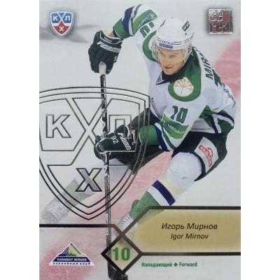 ИГОРЬ МИРНОВ (Салават Юлаев) 2012-13 Sereal КХЛ (5 сезон) silver