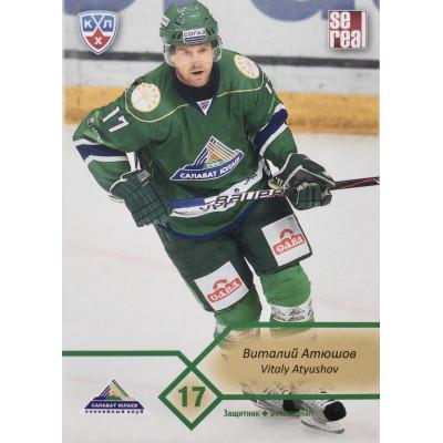 ВИТАЛИЙ АТЮШОВ (Салават Юлаев) 2012-13 Sereal КХЛ (5 сезон)