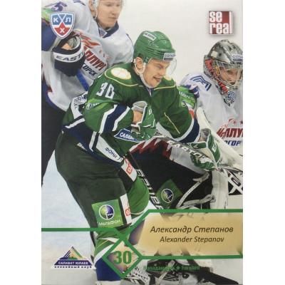 АЛЕКСАНДР СТЕПАНОВ (Салават Юлаев) 2012-13 Sereal КХЛ (5 сезон)