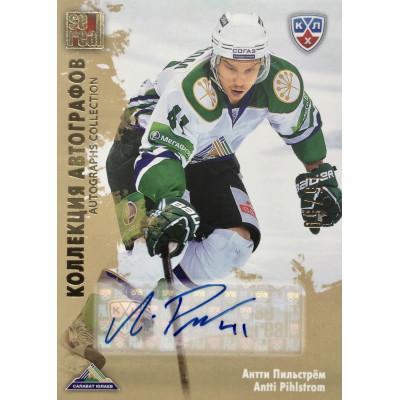 АНТТИ ПИЛЬСТРЕМ (Салават Юлаев) 2012-13 Sereal КХЛ 5 сезон. Коллекция автографов