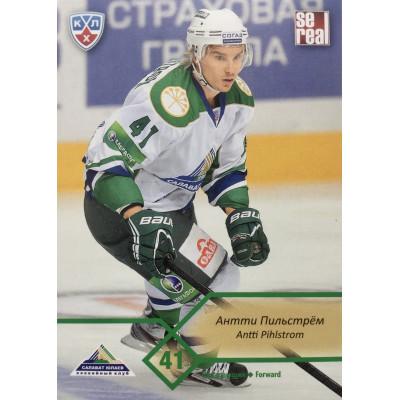 АНТТИ ПИЛЬСТРЕМ (Салават Юлаев) 2012-13 Sereal КХЛ (5 сезон)