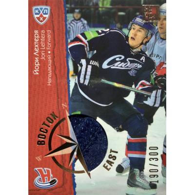 ЙОРИ ЛЕХТЕРЯ (Сибирь) 2012-13 Sereal КХЛ 5 сезон. Джерси Восток-Запад