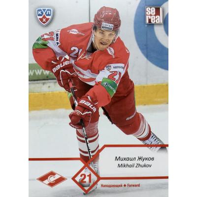 МИХАИЛ ЖУКОВ (Спартак) 2012-13 Sereal КХЛ (5 сезон)