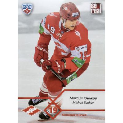 МИХАИЛ ЮНЬКОВ (Спартак) 2012-13 Sereal КХЛ (5 сезон)