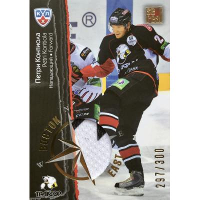ПЕТРИ КОНТИОЛА (Трактор) 2012-13 Sereal КХЛ 5 сезон. Джерси Восток-Запад