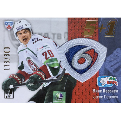 ЯННЕ ПЕСОНЕН (Ак Барс) 2013-14 Sereal КХЛ 6 сезон. 5+1