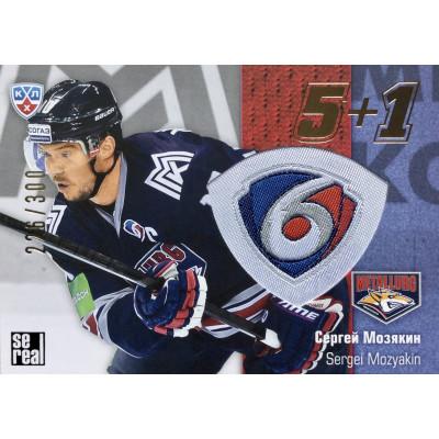 СЕРГЕЙ МОЗЯКИН (Металлург Магнитогорск) 2013-14 Sereal КХЛ 6 сезон. 5+1