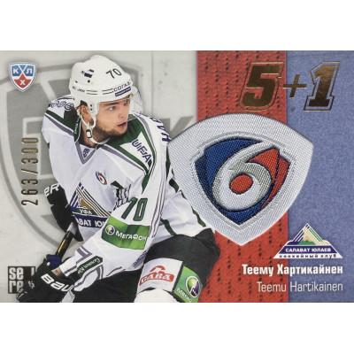 ТЕЕМУ ХАРТИКАЙНЕН (Салават Юлаев) 2013-14 Sereal КХЛ 6 сезон. 5+1