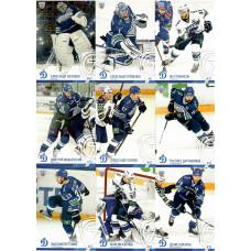 ДИНАМО (Москва) комплект 9 карточек 2014-15 SeReal КХЛ 7 сезон.