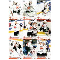 МЕТАЛЛУРГ (Новокузнецк) комплект 9 карточек 2014-15 SeReal КХЛ 7 сезон.