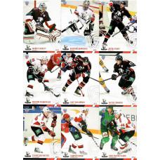ТРАКТОР (Челябинск) комплект 9 карточек 2014-15 SeReal КХЛ 7 сезон.