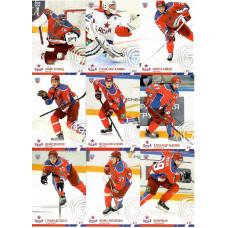 ЦСКА (Москва) комплект 9 карточек 2014-15 SeReal КХЛ 7 сезон.