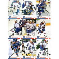 СКА (Санкт-Петербург) комплект 9 карточек 2014-15 SeReal КХЛ 7 сезон.