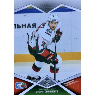 СТЕФАН ЭЛЛИОТТ (Ак Барс) 2016-17 Sereal КХЛ 9 сезон