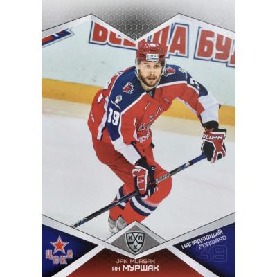 ЯН МУРШАК (ЦСКА) 2016-17 Sereal КХЛ 9 сезон