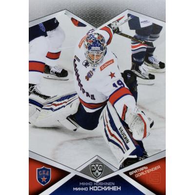 МИККО КОСКИНЕН (СКА) 2016-17 Sereal КХЛ 9 сезон