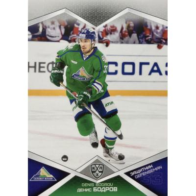 ДЕНИС БОДРОВ (Салават Юлаев) 2016-17 Sereal КХЛ 9 сезон