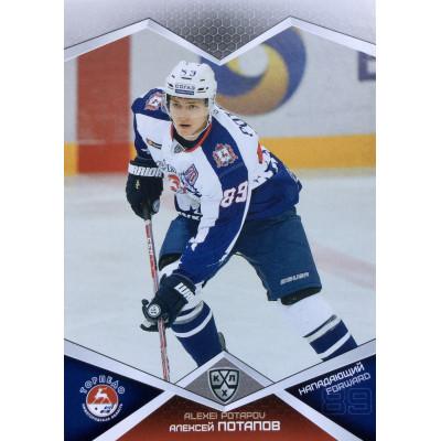 АЛЕКСЕЙ ПОТАПОВ (Торпедо) 2016-17 Sereal КХЛ 9 сезон